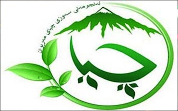 Iran intelligence agency in Meriwan rejected The Green Community of Chiyay Meriwan's request for plant sapling