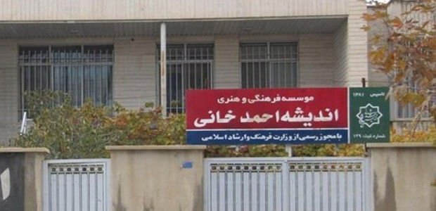 Art and cultural centers sealed in East Kurdistan