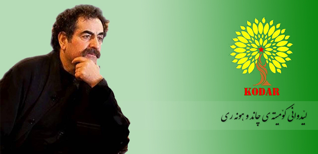 The Art and Culture Committee of KODAR condemned the inimically positions against Shahram Nazeri