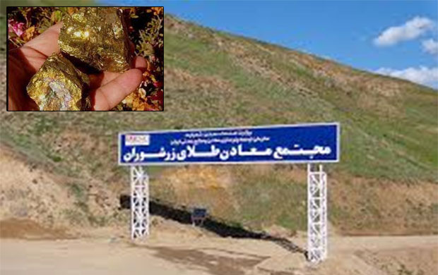 Iran has opened the largest gold mine of Middle East in Rojhelat amid deprivation of Kurds