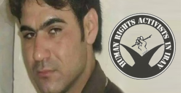 HRANA: Ayoub Asadi on the 20th Day of Hunger Strike