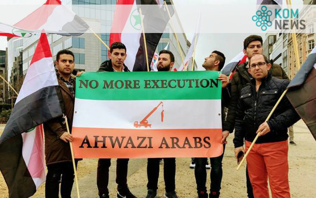 Ahwazi Arabs in Iran resisting against political and ecological state suppression